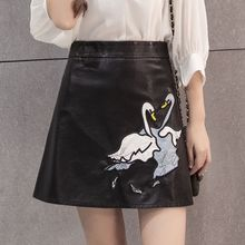Fancy Show - Faux-Leather Applique Skirt