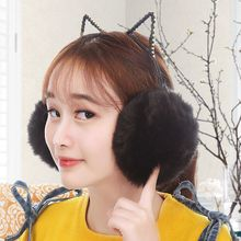 Magic Beauty - Cat Ear Ear Muffs