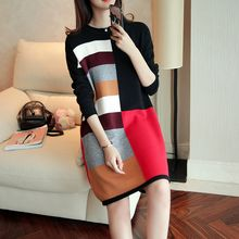 Weaverbird - Long-Sleeve Color Block Knit Dress