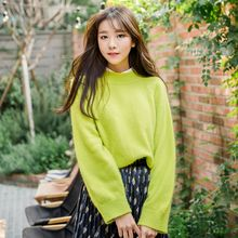 WITH IPUN - Wool Blend Raglan-Sleeve Sweater
