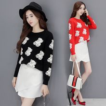 Romantica - Set: Patterned Sweater + Plain Skirt
