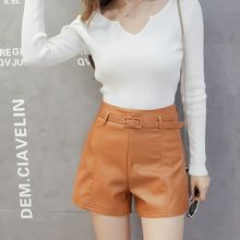 Ekim - Faux Leather Shorts with Belt