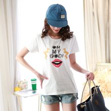Lina - Lips Print Short Sleeve T-Shirt