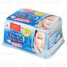 Utena - Puresa Daily Care Mask (Collagen)