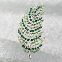 Trend Cool - Rhinestone Leaves Brooch