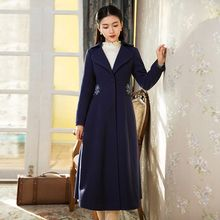 GU ZHI - Single-Button Embroidery Coatdress