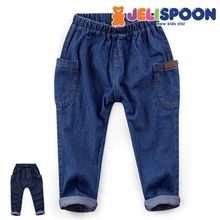 JELISPOON - Band-Waist Harem Jeans