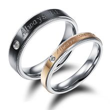 Tenri - Couple Matching Lettering Bangle