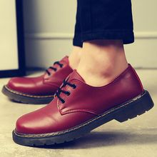 Preppy Boys - Faux-Leather Oxford Shoes