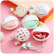 Momoi - Macaroon Silicone Earphone Case
