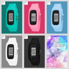 HIIN - Fitness Tracker Digital Watch