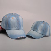Buttercap - Family Matching Washed Distressed Denim Baseball Cap