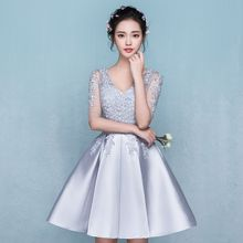 P-BRIDE - Elbow-Sleeve Mini Prom Dress