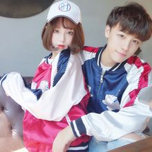 ZZP HOMME - Couple Matching Panel Baseball Jacket