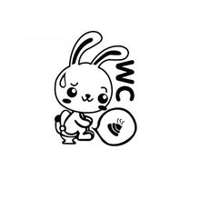 StickIt - Rabbit Toilet Sticker
