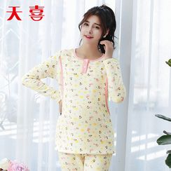 Megumi - Maternity Cartoon Print Loungewear Set