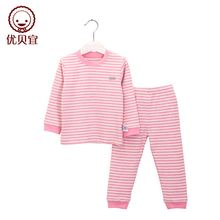 Yobaby - Kids Set : Stripe Top + Pants