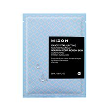 MIZON - Enjoy Vital-Up Time Nourishing Mask