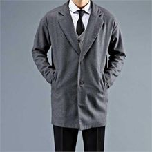 THE COVER - Notched-Lapel Mélange Wool Blend Coat