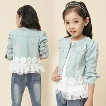Lullaby - Kids Tulle Hem Denim Jacket