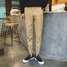 JUN.LEE - Plain Cotton Pants