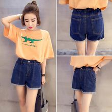 Jeans Kingdom - High-Waist Cuffed Denim Shorts