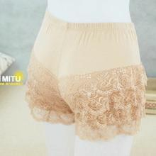 MITU - Lace-Trim Under Shorts