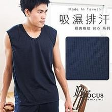 Beauty Focus - Hi-Cool Tank Top