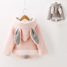 Spring Swallow - Kids Ear-Accent Coat