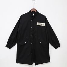 Mr. Cai - Applique Long Button Jacket