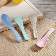 Worthbuy - Set of 4: Spoon