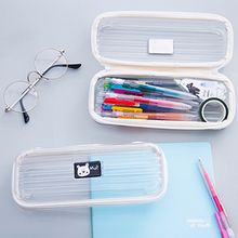 Show Home - Zip Pencil Case