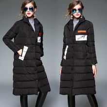 Y:Q - Applique Padded Coat