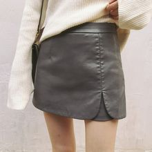 TriStyle - Faux Leather Skort