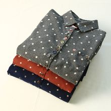 Ranche - Dotted Shirt