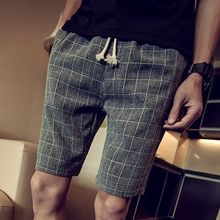 Arthur Look - Window Pane Drawstring Shorts