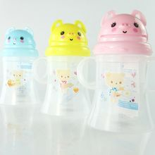 ITOK - Kids Printed Bottle