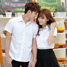 Lovebirds - Short-Sleeve Couple Shirt