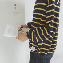 Soulcity - Striped Loose Fit Hoodie