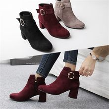 Reneve - Buckled Faux-Suede Ankle Boots