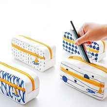 Class 302 - Printed Pencil Case