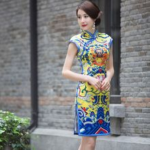 Miss Four Qipao - 印花旗袍