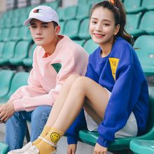 Simpair - Couple Matching Applique Sweatshirt