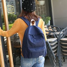 Seok - Plain Canvas Backpack