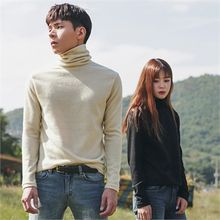 Superstar.i - Couple Turtleneck Sweater