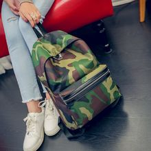 Secret Garden - Camo Backpack