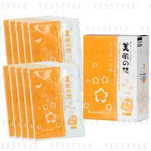 BeautyMate - Classic Mask Series - Purifying And Hydrating Mask (Level Up)