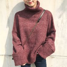 Dute - Mélange Turtleneck Sweater