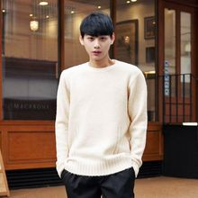 TOMONARI - Crew-Neck Colored Pointelle-Knit Sweater