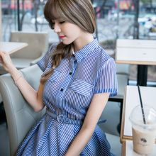 Dowisi - Pinstriped Short-Sleeve Collared Dress